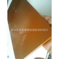热固性模压聚酰亚胺PI板 表面光滑无杂质PI板 常州加纤热塑性PI板