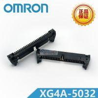 XG4A-5032 扁平电缆连接器 欧姆龙/OMRON原装正品 千洲集团
