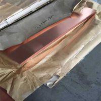 铜板批发 生产供应 镜面 合金 磷青 雕刻铜板 铜板加工