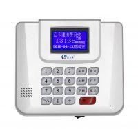 广东深圳厂家直销智能IC卡消费系统YK5901