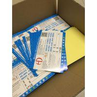供应九围出货标签印制服务 黄麻布贴纸定做 黄田产品标签印刷服务 万得瑞为您量身定做
