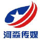上海河淼文化传媒有限公司