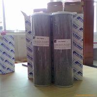 鸿诺厂家供应P14145PS25液压滤芯