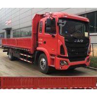 江淮国五单桥156-165马力柴油5-10吨货车HFC1141P3K1A50S3V