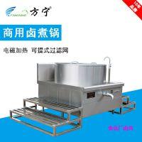 方宁大型商用电磁卤肉锅 卤猪头肉用什么锅