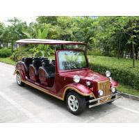 玛西尔公园游乐场用国宾老爷电动观光车DN-GB11-2 小区企业娱乐用观光车