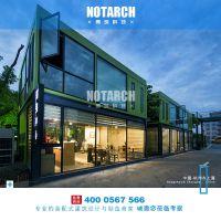 原筑新品集装箱耐候钢创意办公设计上海智慧湾集装箱商业街区工厂直销