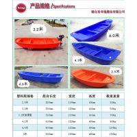 卓远塑业塑料船 冲锋舟 厂家直销