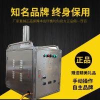 2018爆款高压蒸汽洗车机设备 多功能移动洗车设备 手持蒸汽清洗机