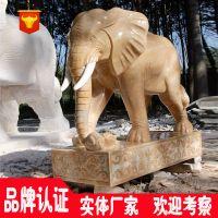 汉白玉石雕大象 大理石大象  石头大象 公司门口吉祥动物