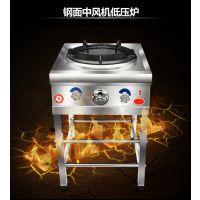 厨房设备钢面中风机燃气灶 架式节能单炒猛火炉 炒菜机批发