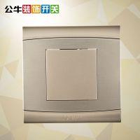 公牛开关插座 86型白板盖板铝镁拉丝金属挡板空白面板G19U6香槟金