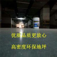 承接山东厂房混凝土地面固化施工、临沂、日照金刚砂固化地坪--铭海