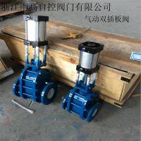 Z644H-10C 气动耐磨陶瓷双插板阀 Z644TC 厂家直销