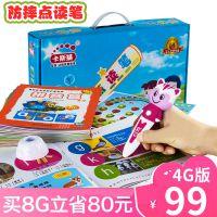 儿童点读笔早教机幼儿0-6岁学习启蒙点读机英语玩具故事机