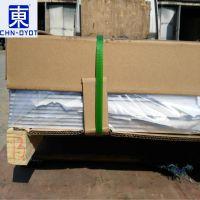 广东LY11铝合金中厚板 LY11铝棒价位是