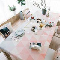 北欧ins现代简约餐桌布艺台桌布长方形茶几布客厅餐厅多用盖巾布