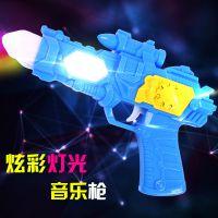 创意热卖儿童电动音乐枪冲锋枪大号玩具枪地摊热卖儿童玩具批发