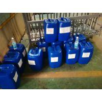 汉高中性清洗液 P3 a -neutrapon5088