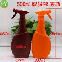 500mlPE塑料瓶 油烟净喷瓶 500毫升威猛喷雾瓶 汽车用品瓶