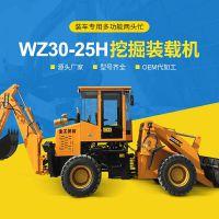 全工定做全新潍柴发动机WZ30-25H 液压挖掘装载机 挖掘装载机两头忙