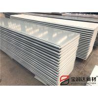 安徽亳州宝润达聚氨酯复合板夹芯板保温板B级防火厂家直销