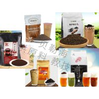 深圳卖奶茶需要什么设备和材料一站式采购