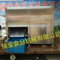 瑞宝PS-9T宠物食品加工设备 冷冻油脂破碎机
