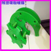 广东注塑模具加工商代生产异形尼龙塑料件 东莞塑胶模具厂成型模