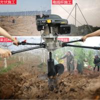 唐县手推式植树挖坑机 轻便大马力钻眼机 9马力润华打洞机