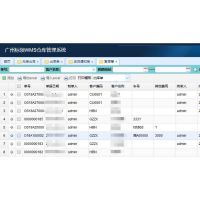 SAP系统和条码管理系统WMS的关系和集成