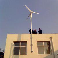 晟成批发1kw风力发电机组家用大连小型发电机现货24v风力发电机1000w
