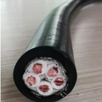 安徽天长市中盛电缆柔性电缆BLDZFLEX-UD 5*4
