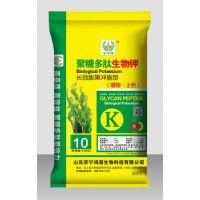 改善产品品质 增加糖分 早熟 耐储存的冲施肥