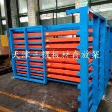 板材货架阶梯式存放节约空间 板材存取方便
