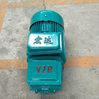 YZR电机 / 冶金起重绕线转子电机 / 江苏宏达YZR电机