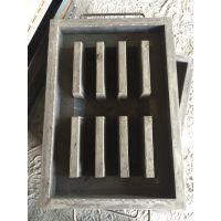 水篦子钢模具 水篦子厂家批发 304不锈钢