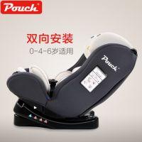 pouch婴儿安全座椅0-4-6岁新生儿宝宝便携式儿童安全座椅汽车用