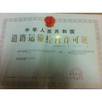 深圳白石洲搬家公司培训技工21520206南山叉车装卸货车出租