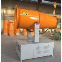 南昌百耀环保设备工地风送式喷雾机NCPWJ
