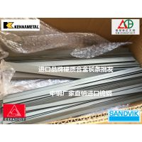 TSF44钨钢长条进口欧洲硬质合金方条TSF44价格