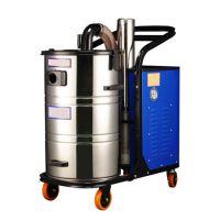 移动式大功率干湿两用工业吸尘器 润洁牌手推式三相工厂车间粉尘吸尘器厂