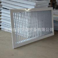 单层百叶铝合金百叶风口 铝合金风口 条形风口 单层百叶风口