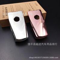 专用于大众新迈腾钥匙包 新大众CC汽车钥匙套/扣智能遥控保护壳