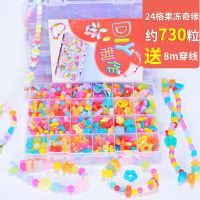 芙蓉天使儿童DIY糖果色串珠散珠编织手链彩色手工制作女孩玩具