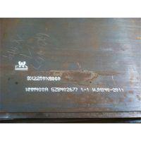 Q460C钢板厂家报价当天发货