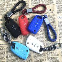 大众新帕萨特硅胶钥匙包 17款新帕萨特专用钥匙套 车用遥控包改装