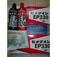 施敏打硬EP-138,EP-001,WP-007,EP-008,EP-330.UF-610接着剂胶水