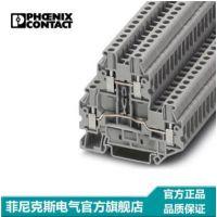 接线端子|PCB接线端子|线路板接线端子|端子研发|双层接线端子