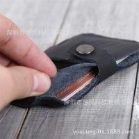 创意新款皮质名片夹 高档PU卡包卡套 证件皮夹 可加印LOGO